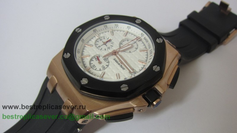 Audemars Piguet Royal Oak Offshore Working Chronograph APG32